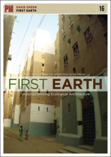 first_earth3
