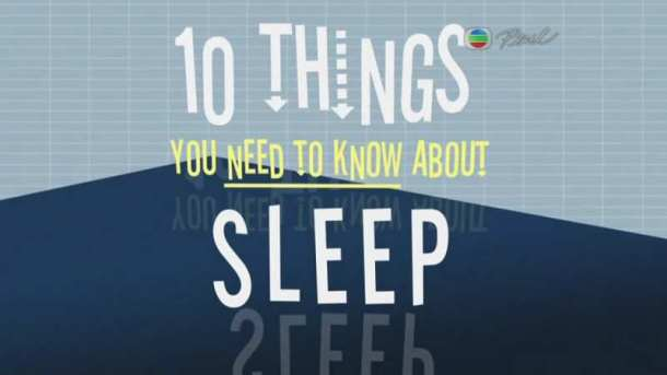 10_Things_You_Need_to_Know_About_Sleep_cover1