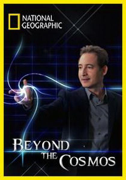 além dos cosmos mecânica quantica