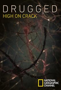 Sob o efeito doCrack