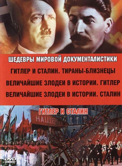 hitler e stalin tiranos gêmeos