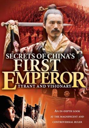 O Primeiro Imperador daChina
