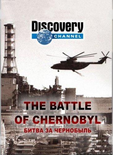 a verdadeira história do desastre de chernobil