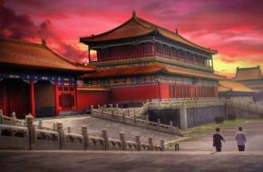 A Cidade Proibida daChina